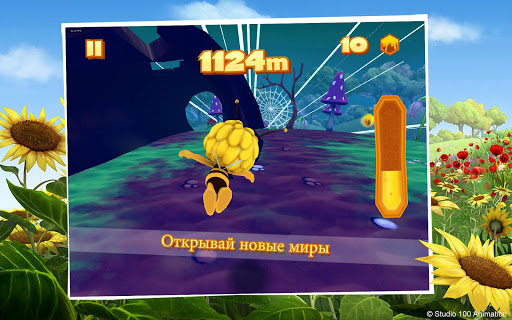 Пчелка Майя: невероятный полет для планшетов на Android