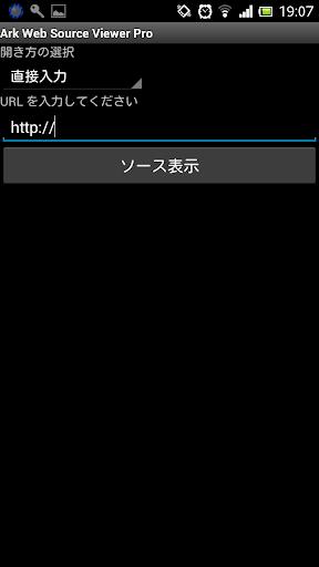 Ark Web Source Viewer Pro