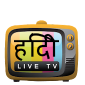 Hindi Live TV & All in One Pro