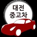 대전중고차 - 대전월평동중고차 정보