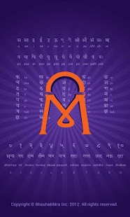 Learn Marathi - MarathiMitra- screenshot thumbnail