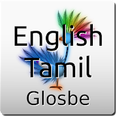 English-Tamil Dictionary