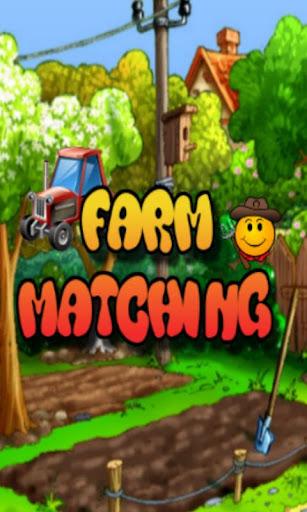 Farm Matching