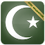 Islamic Apps 2.0 APK for Android