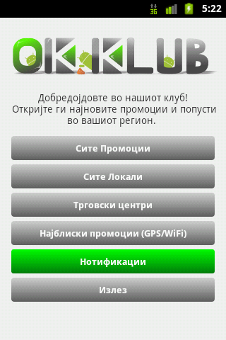 OK KLUB (popusti promocii) - screenshot