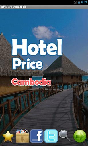 Hotel Price Cambodia