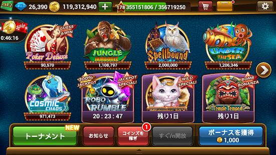 免費下載博奕APP|豪華スロット - Slots Deluxe app開箱文|APP開箱王