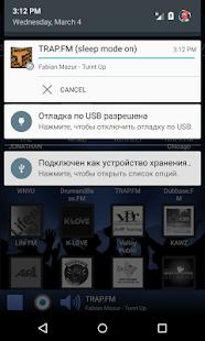 RUSH online radio and TV Screenshot 5