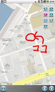 MapPaint- screenshot thumbnail