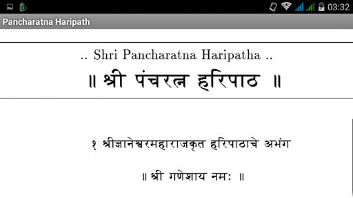 Haripath - Old 3 screenshots 4