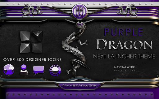 個人化必備免費app推薦|次のテーマ ドラゴン紫 NEXT線上免付費app下載|3C達人阿輝的APP