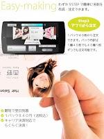 Screenshot of みんなの名刺ーフルカラー名刺&カード印刷サービス