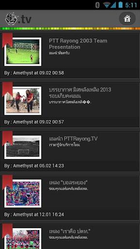 PTT Rayong TV