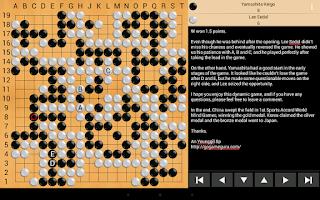 Screenshot of Agora Go Free - Weiqi, Baduk
