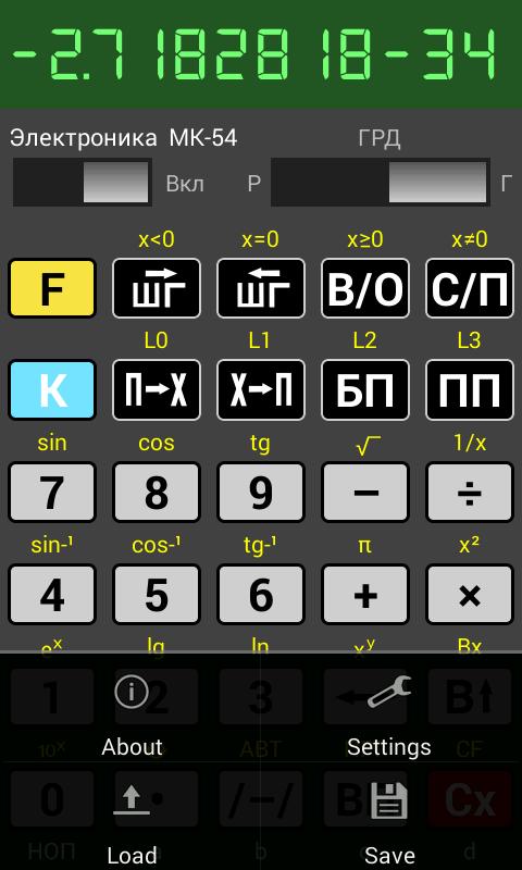 MK 61/54 - screenshot