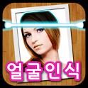 얼굴인식호감도테스트 icon