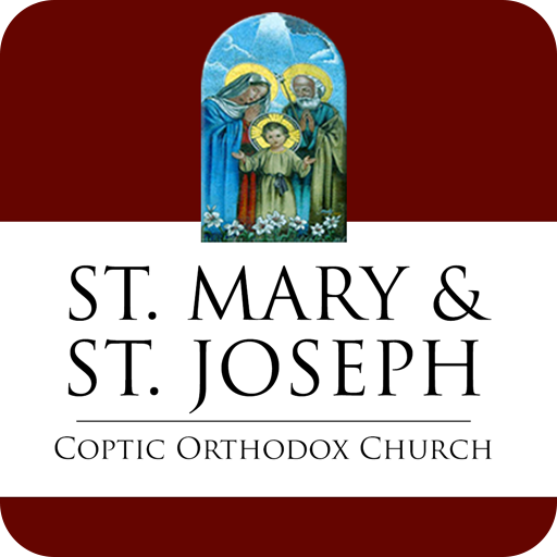 SMSJ Coptic Church LOGO-APP點子