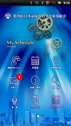 aniPet Koi Live Wallpaper 1.2.0.apk 已付費版下載- ApkHere ...