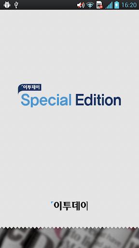 이투데이 Special Edition