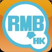 HKREFILL 新世代充運站 香港集運 專業之選