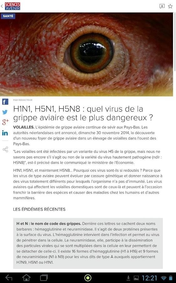 Sciences et Avenir - screenshot