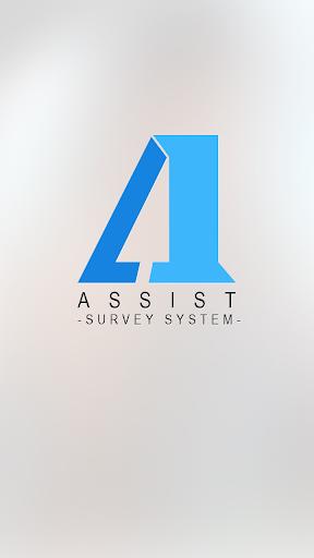 SMS Survey Mobile Application