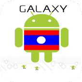 Galaxy LaoDroid (Lao droid)