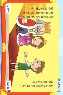 けいたいえほんライブラリー2- screenshot thumbnail