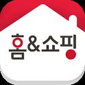 홈앤쇼핑 –오직 앱에서만.  10%할인 + 10%적립 icon