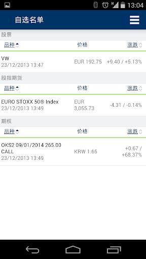 玩免費財經APP|下載欧洲期货交易所移动应用 Eurex-App app不用錢|硬是要APP