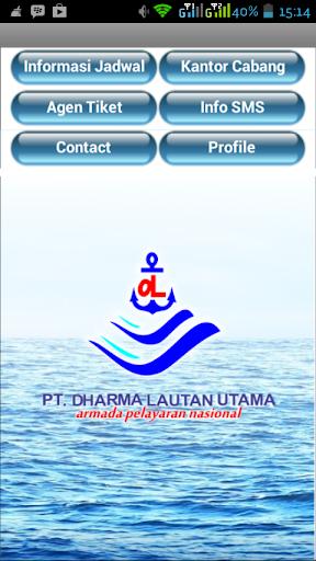 【免費旅遊App】Jadwal kapal DLU-APP點子