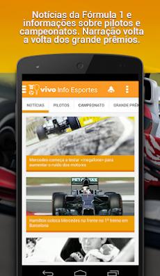 Vivo Info Esportesのおすすめ画像3