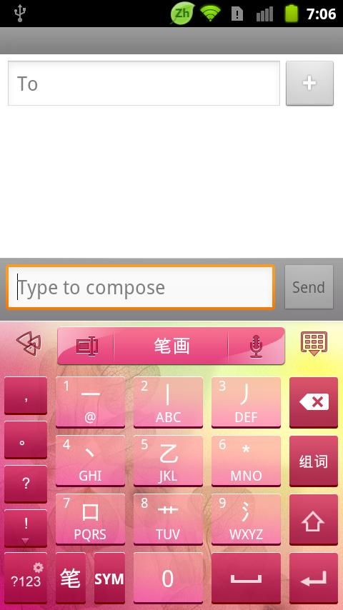 GO Keyboard Spring theme - screenshot