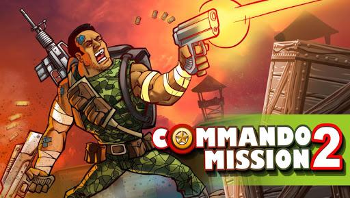 コマンドーミッション2:ウォーゲーム!
