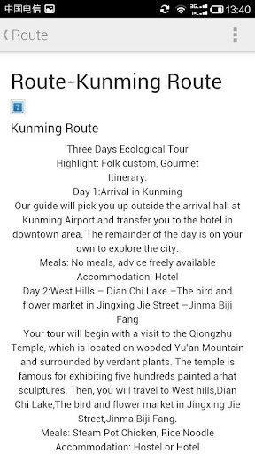 Travel in Kunming
