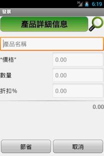 【免費商業App】發票的PDF Pro-APP點子