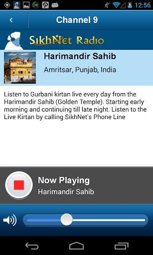 免費下載音樂APP|SikhNet Radio app開箱文|APP開箱王