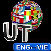 English-Vietnamese Translator