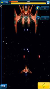 Son of Light Screenshot 3