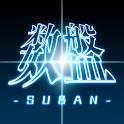 SUBAN1 logo