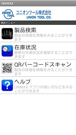 UNIMAX EndMills 1.6 Windows u7528 1