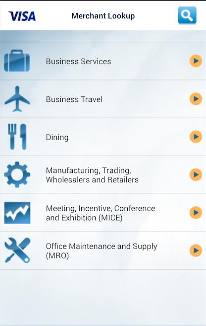Visa Commercial Directory- screenshot