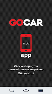 GOCAR- screenshot thumbnail