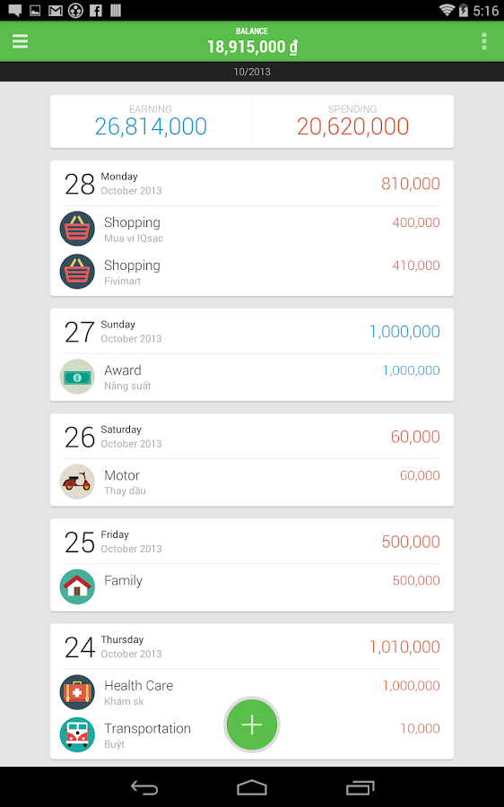 Money Lover - Money Manager - screenshot