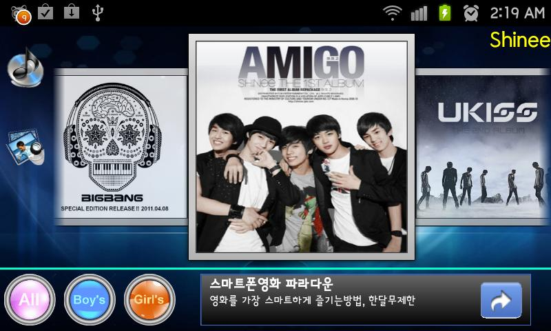 K-POP Linker- screenshot