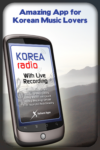 Korea Radio - With Recording