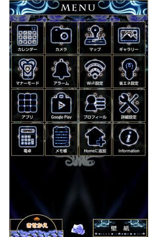 Gothic Light u30b4u30b7u30c3u30afu306au5e7bu60f3u58c1u7d19u304du305bu304bu3048 1.0 Windows u7528 2