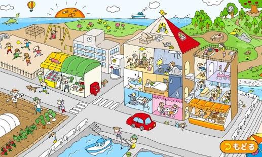 Where's a thief cat? free- screenshot thumbnail