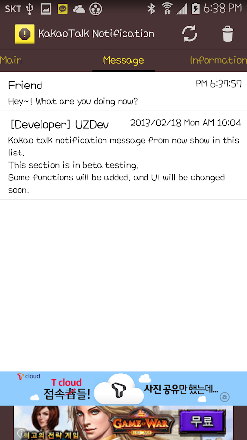KakaoTalk Notification+- screenshot