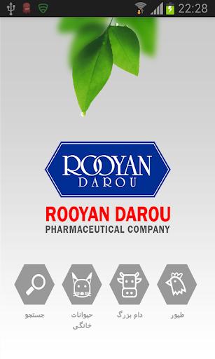 Rooyan Darou